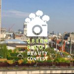 Rooftop garden on Oxford Street – green roof beauty contest